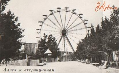 Комсомольский парк в Кисловодске: мечты и реальность