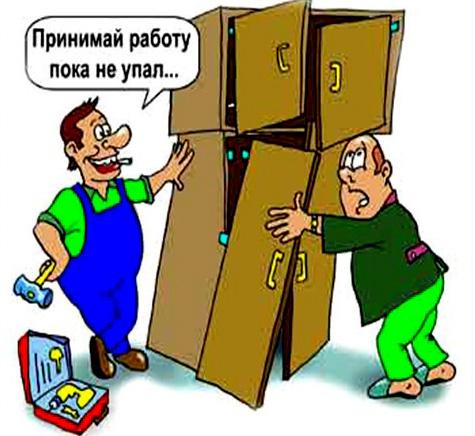 Мебельная компания лишилась миллиона рублей за нарушение договора с заказчиком