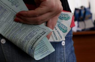 Очередное уголовное дело на Ставрополье: в мошенничестве обвиняется супруга главы района