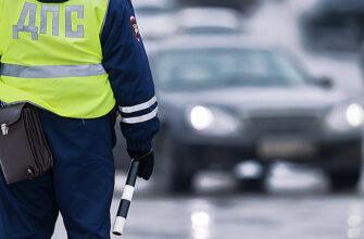 На Ставрополье задержана группировка из сотрудников краевого УГИБДД во главе с начальником
