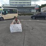 Кисловодск: чего хотел добиться одинокий пикетчик в центре круга на Октябрьской площади?