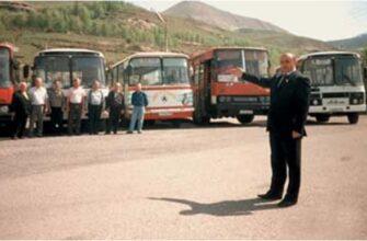 Кисловодск простился со старейшим автобусным парком