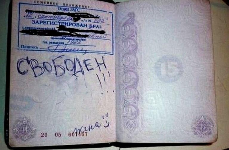 Россиянам разрешили не вносить в паспорт целый ряд отметок, включая брак и детей