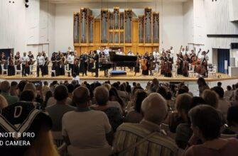 Произведения Брамса прозвучали  в зале имени Скрябина