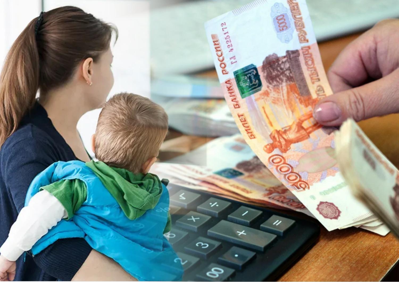 Что нужно для получения обещанных государством 10 000 рублей на ребенка