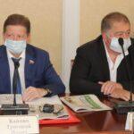 Дума города-курорта Кисловодска V созыва завершила свою работу