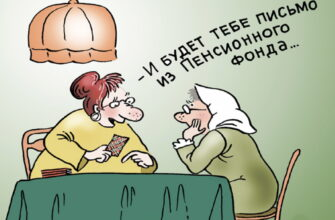Законопроект о возвращении прежнего пенсионного возраста внесли в Госдуму