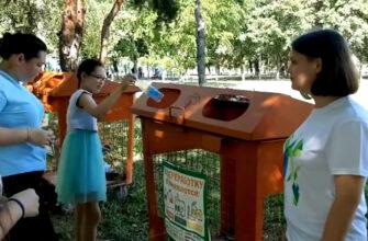Помогите защитить природу от засорения! В Предгорье прошла акция по сбору пластика