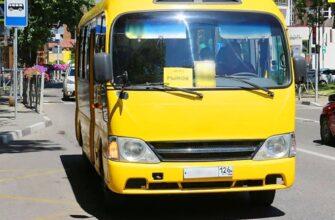Работа над сетью автобусных маршрутов кисловодчанами воспринимается неоднозначно