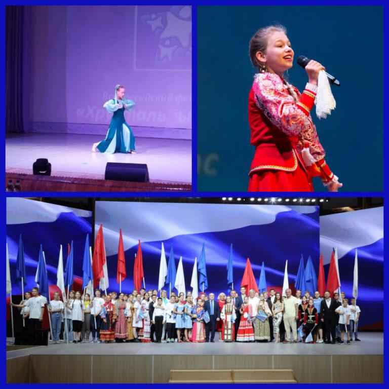 В «Орленке» завершился третий тур конкурса «Хрустальные звездочки»