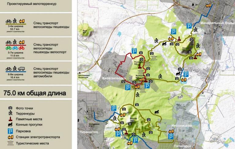 Глава Железноводска: На Кавминводском велотерренкуре будут проходить суперкорпоративы на велоавтобусах