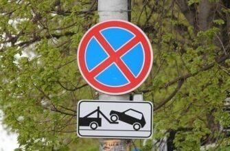 С 17 по 19 сентября запретят парковку около избирательных участков