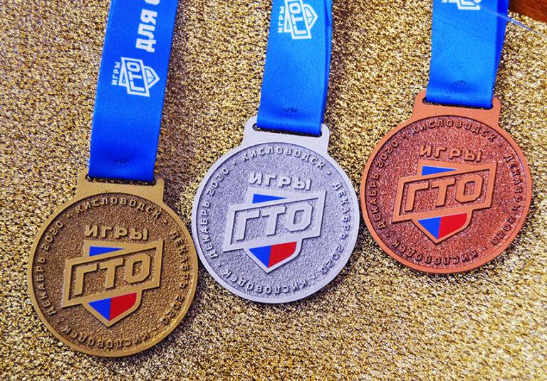В Кисловодске пройдет II Всероссийский фестиваль ГТО среди семейных команд