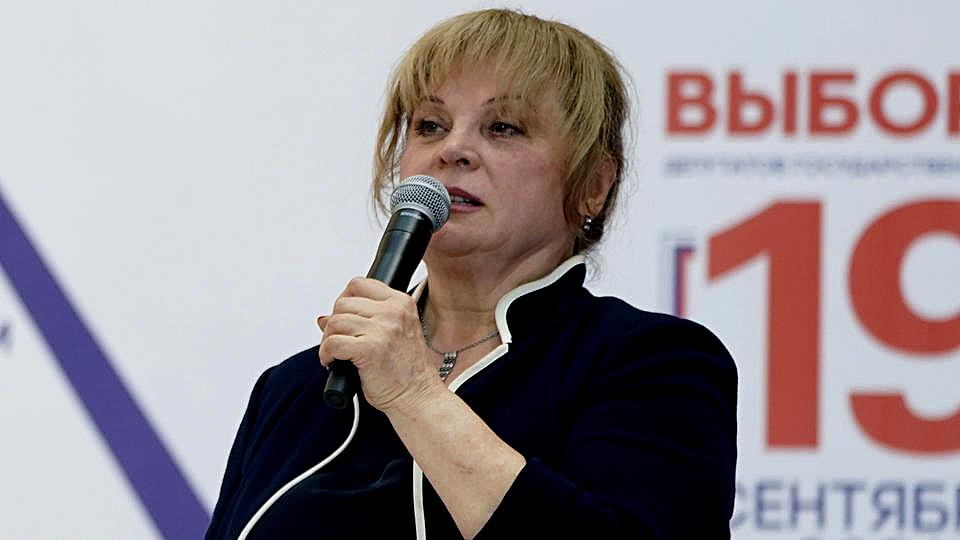 Памфилова предложила уволить председателя ТИК в Ставропольском крае за нарушения
