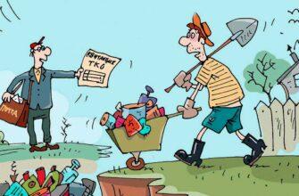 Не стоит копить «мусорные» долги: платить все равно придется