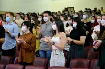 Пятигорский государственный университет отметил День знаний