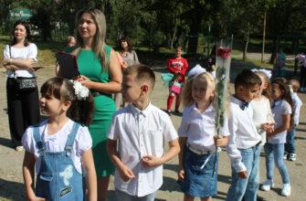 В Кисловодске в День знаний для первоклашек Бермамыта открыли новые классы