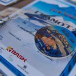 В ПГУ завершилась программа «Неделя туризма»