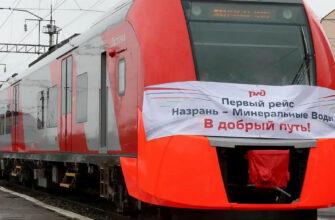 «Ласточка» из Ингушетии может связать Назрань и Кисловодск