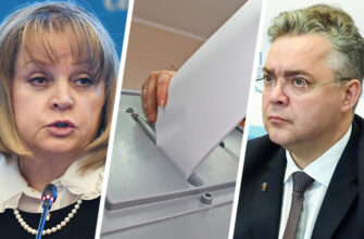 Ставрополье подводит итоги выборов и... скандалов
