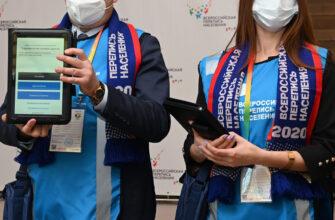 На Ставрополье началась первая цифровая перепись населения