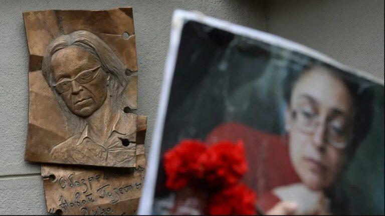 Анна Политковская. Не забудем. 15 лет после убийства