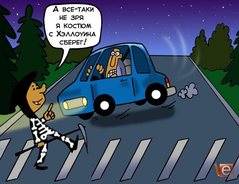 """75 нарушений, чреватых травмами, и хуже: итог трехдневной операции """"Пешеход"""" в Кисловодске"""